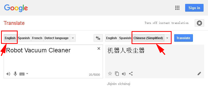 google translator english to Chines - China Purchasing Agent