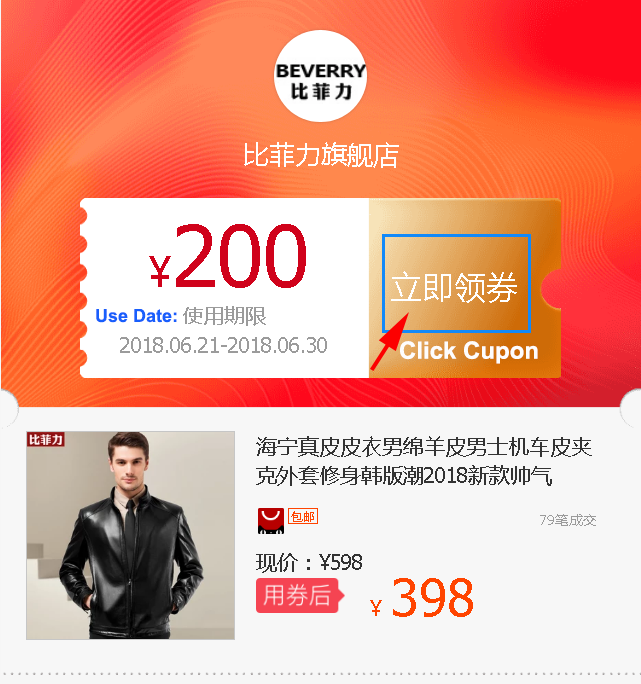 How to buy products from Taobao.com   Tmall A complete Guide 2019 ... 406075bfee1d8