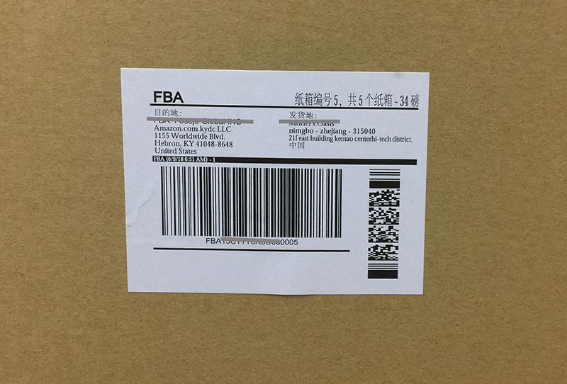 Amazon Fba Prep Labeling Packaging Requirements A