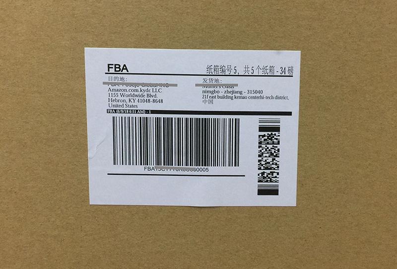 amazon fba labelling