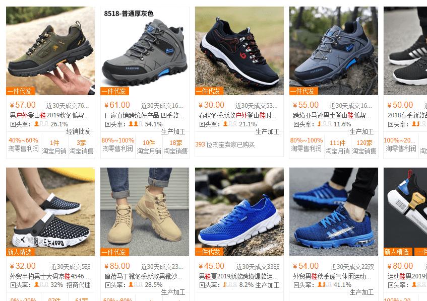 buy jordans from china